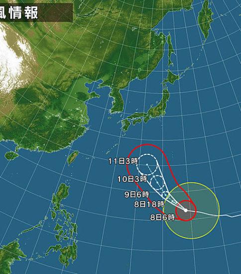 台風19号による大会開催の可否のお知らせ